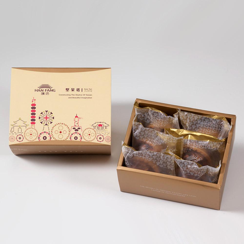 【典藏】夏威夷豆堅果塔6入禮盒