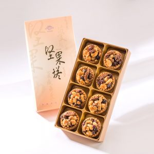 【Golden Elegancy】Mixed Nut Tart 8 pcs Gift Box