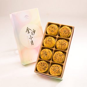 【Golden Elegancy】Curry Pork Mooncake 8 pcs Gift Box