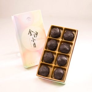 【Golden Elegancy】70% Belgium Chocolate Mooncake 8 pcs Gift Box