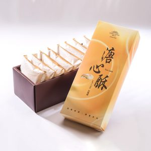 【Golden Elegancy】Traditional Honey Maltose Sun Cake 8 pcs Gift Box