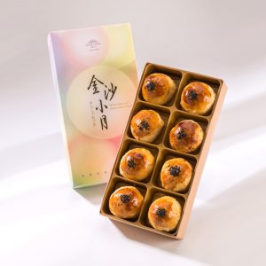 【Golden Elegancy】Golden Salty Yolk Duels Mooncake 8 pcs Gift Box