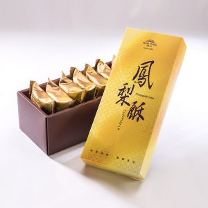 【Golden Elegancy】Salty Yolk Pineapple Cake 8 pcs Gift Box