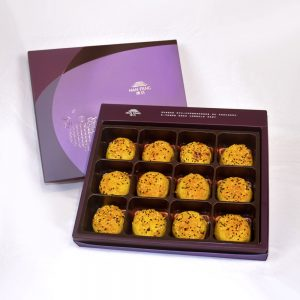 【Royal Purple】Curry Pork Mooncake 12 pcs Gift Box