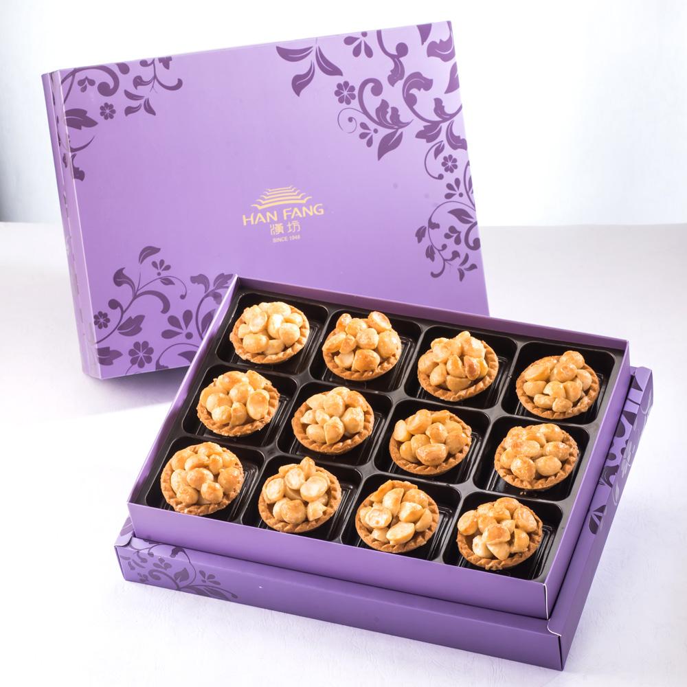 【臻饌七十周年限量款】夏威夷豆堅果塔12入禮盒(紫)