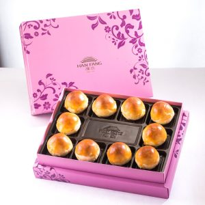 【Royal Purple】Salty Yolk Mung Bean Mooncake 10 pcs Gift Box