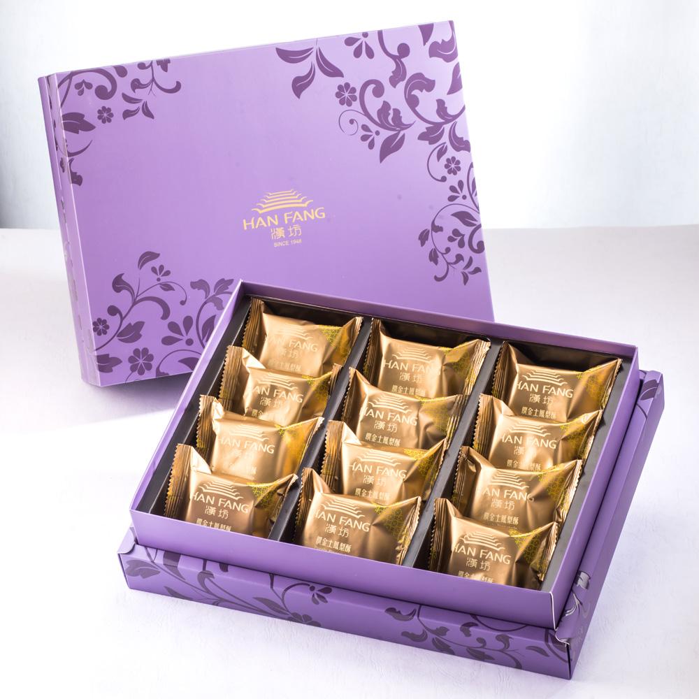 【臻饌七十周年限量款】鳳凰酥12入禮盒(紫)
