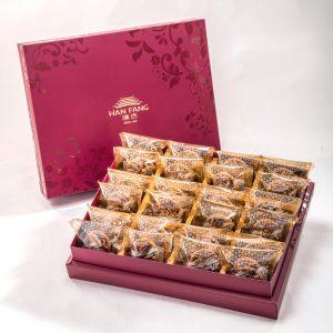 【Ruby Red】Coffee Pecan Nut Tart 24 pcs Gift Box