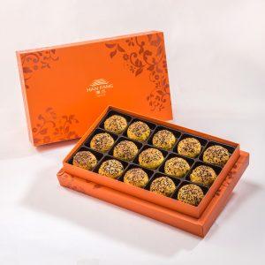 【Orange Gold】Curry Pork Mooncake 15 pcs Gift Box