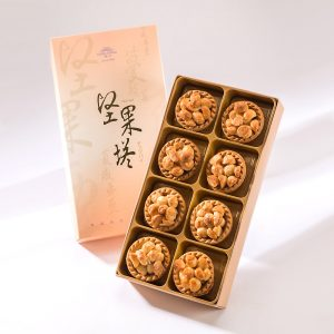 【Golden Elegancy】Macadamia Tart 8 pcs Gift Box