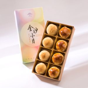 【Golden Elegancy】8 pcs Gift Box★Golden Duel Beans Mooncake*4+Salty Yolk Mung Bean Mooncake*4