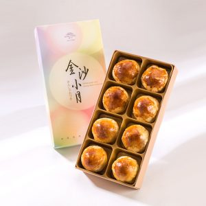 【Golden Elegancy】Salty Yolk Mung Bean Mooncake 8 pcs Gift Box