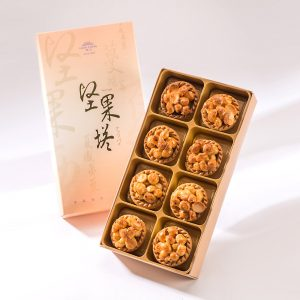 【Golden Elegancy】Spicy Macadamia Tart 8 pcs Gift Box
