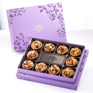 【Royal Purple】Mixed Nut Tart 10 pcs Gift Box