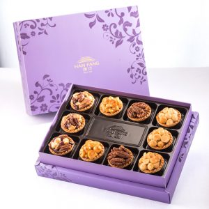【Royal Purple】10 pcs Gift Box★Mixed Nut Tart*3+Macadamia Tart*3+Spicy Macadamia Tart*2+Coffee Pecan Tart*2