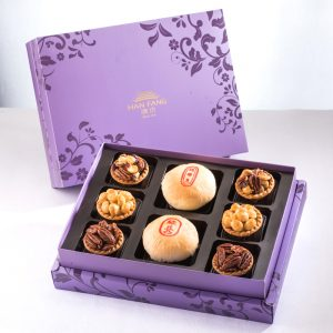 【Royal Purple】8 pcs Gift Box★Pork Mung Bean Traditional Mooncake*1+Mung Bean Traditional Mooncake*1+Mixed Nut Tart*2+Macadamia Tart*2+Coffee Pecan Tart*2