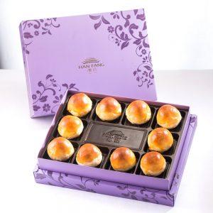 【Royal Purple】Salty Yolk Mung Bean Mooncake 10 pcs Gift Box