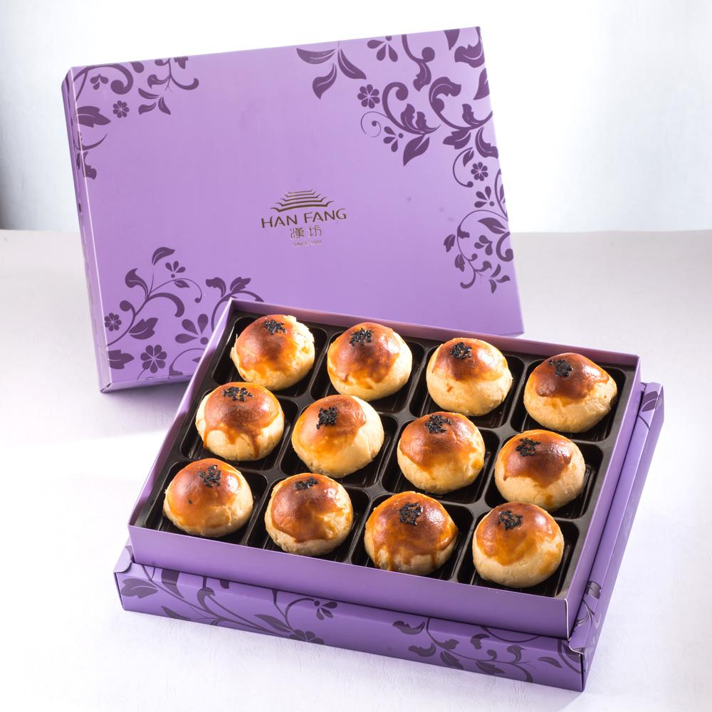 【臻饌七十周年限量款】金韻蛋黃酥12入禮盒(紫)
