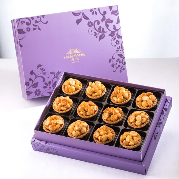 【臻饌七十周年限量款】香辣夏威夷豆堅果塔12入禮盒(紫)