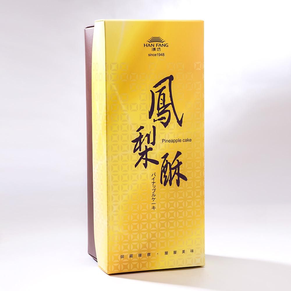 鳳梨酥禮盒