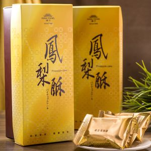 【Golden Elegancy】Traditional Pineapple Cake 8 pcs Gift Box