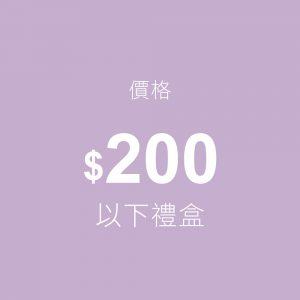 Below NT $200
