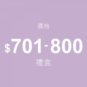 NT $701~$800