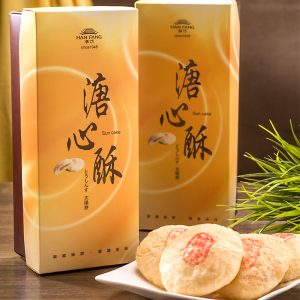 【Golden Elegancy】Honey Maltose Sun Traditional Cookie 8 pcs Gift Box