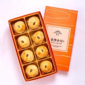 【Golden Elegancy】Golden Dates Mooncake 8 pcs Gift Box