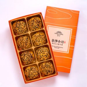 【Golden Elegancy】Curry Pork Mooncake 8 pcs Gift Box