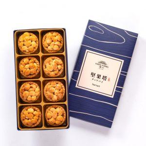 【Golden Elegancy】Macadamia Tart 8 pcs Gift Box
