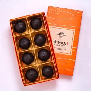 【Golden Elegancy】70% Belgium Chocolate Mooncake 8 pcs Gift Box