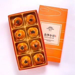 【Golden Elegancy】Okinawa Brown Sugar Salty Yolk Duels Mooncake 8 pcs Gift Box