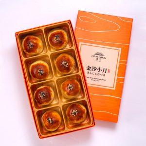 【Golden Elegancy】Red Bean With Mochi 8 pcs Gift Box