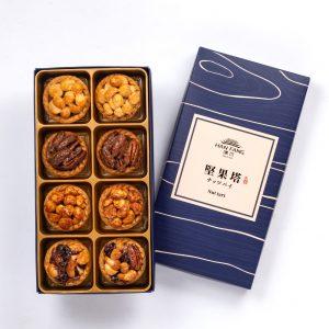【Golden Elegancy】8 pcs Gift Box★Mixed Nuts Tart*2 + Original Macadamia Nuts Tart*2 + Spicy Macadamia Nuts Tart*2 + Coffee Pecan Nuts Tart*2