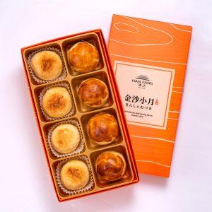 【Golden Elegancy】8 pcs Gift Box★White Bean And Mung Bean Mixed Mooncake*4 + Salty Yolk Mung Bean Mooncake*4