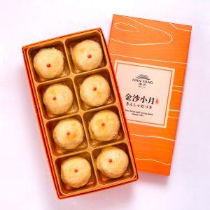 【Golden Elegancy】Mini Mung Bean Mooncake 8 pcs Gift Box