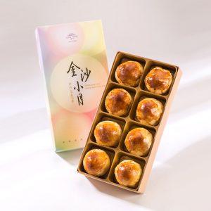 【御点】アヒルの卵黄月餅8枚ギフトセット