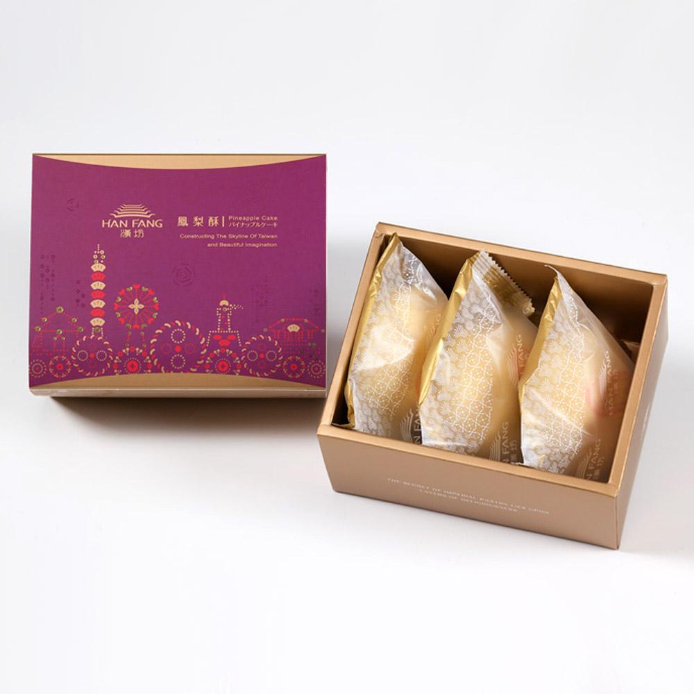 【典藏】純綠豆椪3入禮盒