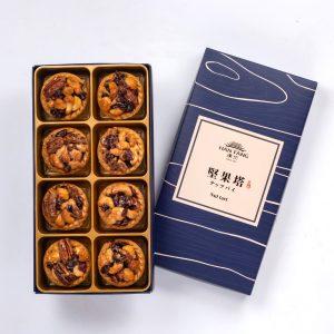 【御點】什錦堅果塔8入禮盒(蛋奶素)