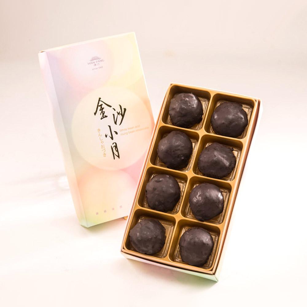 【御點】水滴巧酥8入禮盒