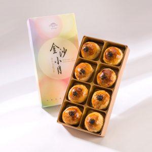 【御點】金韻蛋黃酥8入禮盒(蛋奶素)