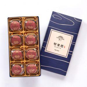 【御點】雲朵曲奇-伯爵奶茶8入禮盒(蛋奶素)