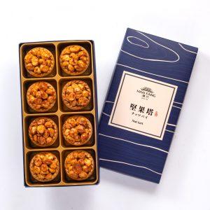 【御點】香辣夏威夷豆堅果塔8入禮盒