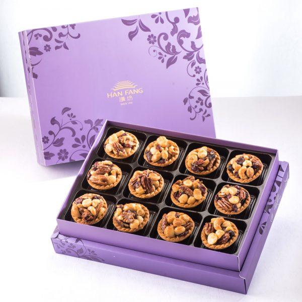 【臻饌七十周年限量款】什錦堅果塔12入禮盒(紫)