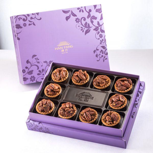 【臻饌七十周年限量款】咖啡胡桃堅果塔10入禮盒(紫)