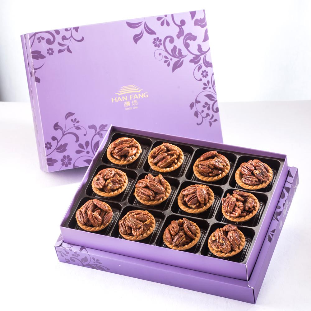 【臻饌七十周年限量款】咖啡胡桃堅果塔12入禮盒(紫)