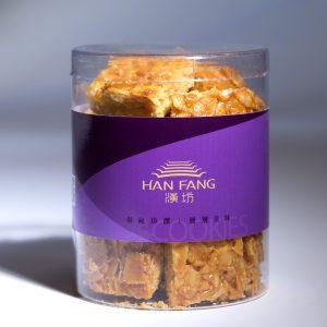 漢坊杏仁與牛奶及派皮融為一體香酥鬆脆口感【杏福燒手工餅乾】蛋奶素