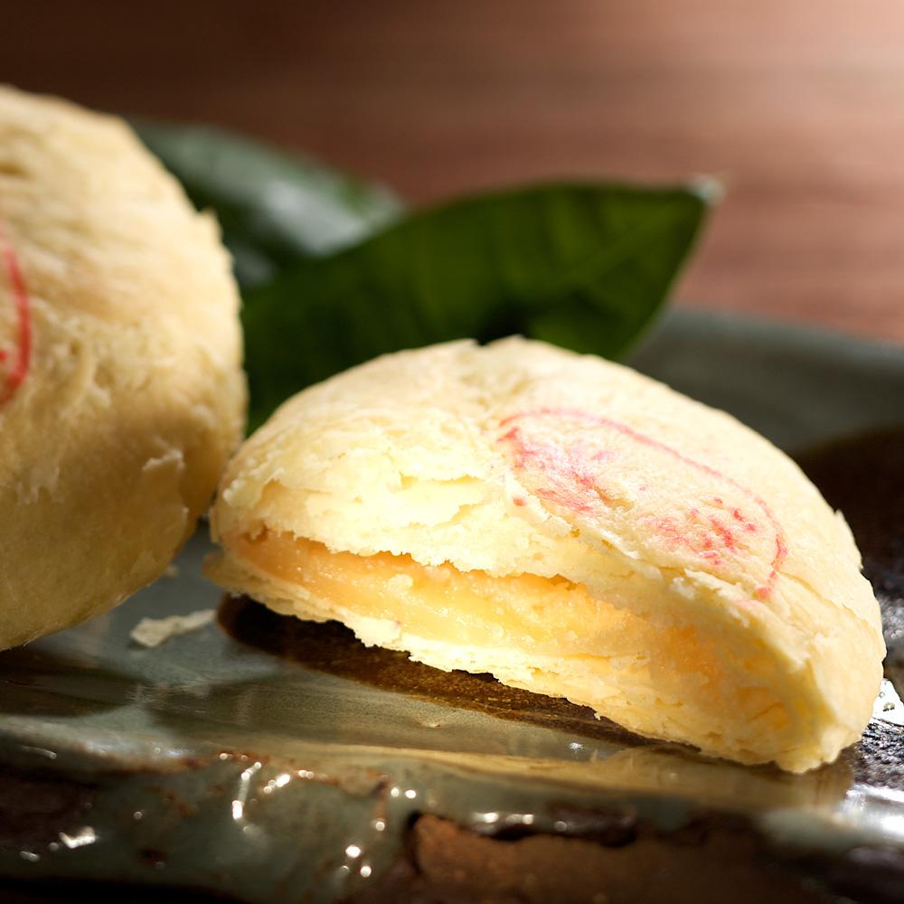 溏心酥(太陽餅)