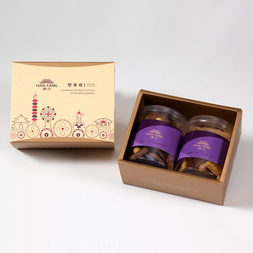 【典藏】手工餅乾綜合2入禮盒★杏仁巧克力+杏福燒手工餅乾